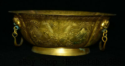 """10"""" Old Chinese Copper Gold Dynasty Palace Lion Head Flower Bird Basin Tub Pot"""