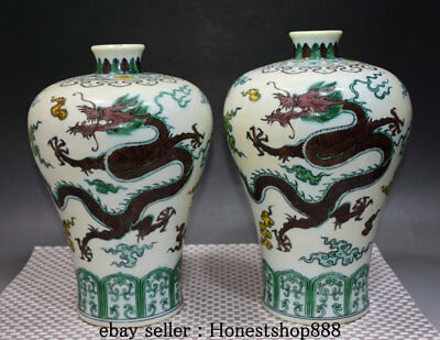"11"" Kangxi Marked Chinese Porcelain Palace Green Dragon Luck Bottle Vase Pair"