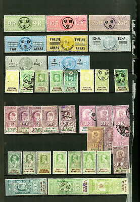 India 55 Piece All Different Revenues Stamp Collection
