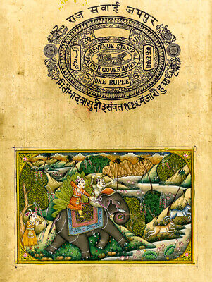 India Rare Revenue Stamp With Painting