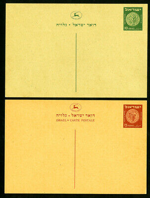 Israel First 2 Issued Post Card Stamps