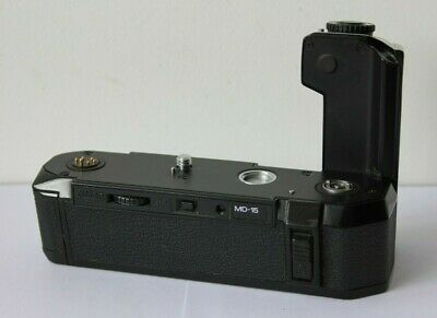 NIKON MD-15 MOTOR DRIVE Tested Working  FOR NIKON FA Camera  ETC