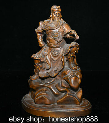 "11.6"" Old Chinese Boxwood Hand-carved Feng Shui GuanGong Yu 关公 Book Sculpture"