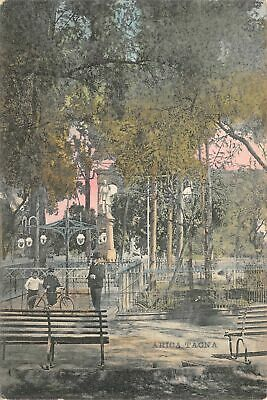 C20-6775, Park With Benches And A Man With Two Boys, .