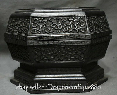 """14"""" Old Chinese Ebony Wood Dynasty Dragon Play Bead Jewelry Box Boxes Tableware"""