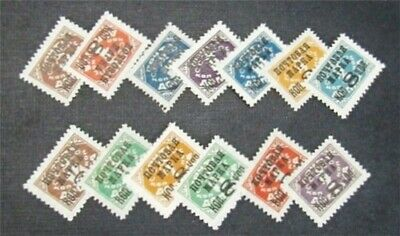 nystamps Russia Stamp # 359-372 Mint OG H $48