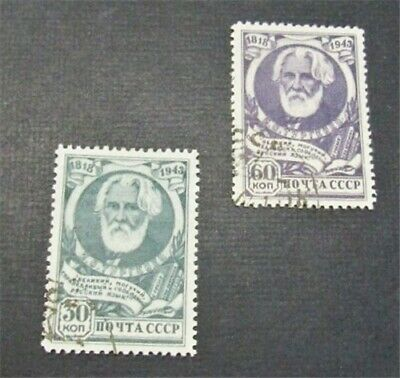 nystamps Russia Stamp # 909.910 Used $45