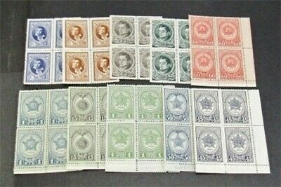 nystamps Russia Stamp # 957//967 Mint OG NH $44