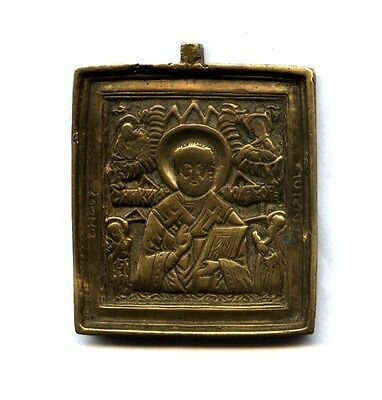 RARE OLD  Russian Orthodox bronze Icon  :  Saint NIKOLAS