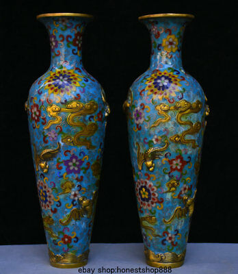 "16"" Qian Long Marked Cloisonne Copper Gilt Bat Aerial Mammal Bottle Vase Pair"