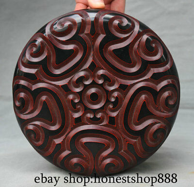 "8"" Collect Marked Old Chinese Red Lacquerware Dynasty Circle Word Jewelry Box"