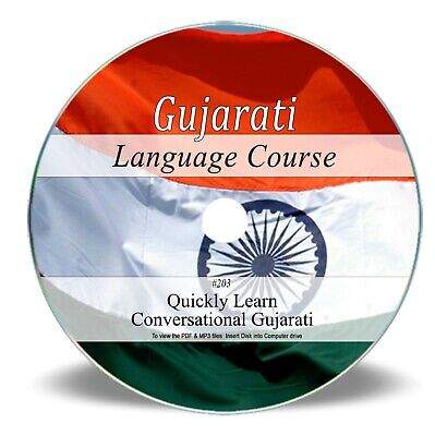 Gujarati Language Course on CD - Learn Speak Gujarat Learning Audio MP3 PDF 203