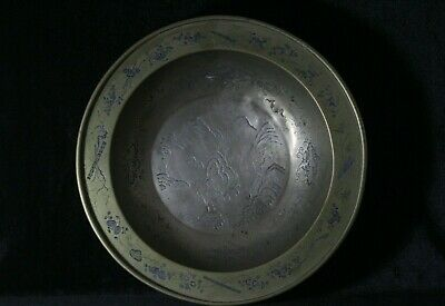 Large Antique 19thC Chinese Engraved Brass Basin Bowl