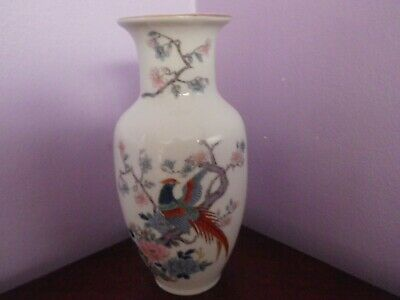 Fab Vintage Japanese Porcelain Paradise Birds & Flowers & Tree Des 15.5 Cms Tall