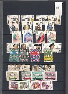 1982 MNH Great Britain, commemorative year collection