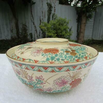 ANTIQUE JAPANESE 19thC MEIJI TAIZAN SATSUMA BOWL & COVER - SIGNED