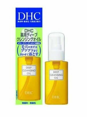 DHC Deep Cleansing Oi(70 ml)
