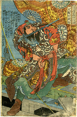 "KUNIYOSHI Japanese woodblock print: ""THE 108 HEROES OF THE POPULAR SUIKODEN"""