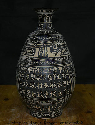 "14"" Old Chinese Cizhou Kiln Porcelain Dynasty Palace Birds Words Bottle Vase Pot"