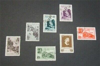 nystamps Russia Stamp # 845-851 Used $46