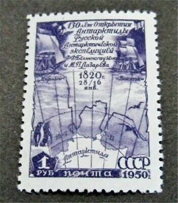 nystamps Russia Stamp # 1509 Mint OG NH $65