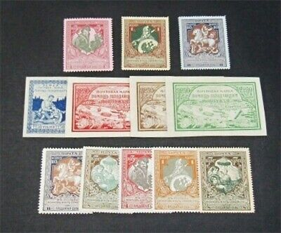 nystamps Russia Stamp # B5-B17 Mint OG H $36