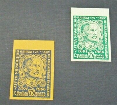 nystamps Russia Ukraine Stamp Unlisted Rare4