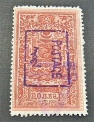 nystamps Russia Mongolia Stamp # 22 Used $475