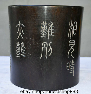 "7"" Marked Old China RedWood Dynasty Carving Words Official Brush Pot Pencil Vase"