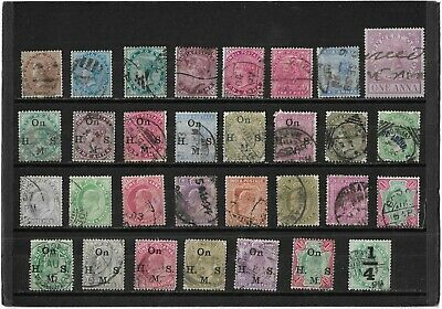 Old Empire INDIA Queen Victoria & King Edward VII All Different Used Collection