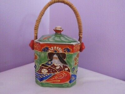 Vintage Japanese Satsuma Style Lady & Flowers Des Lidded Pot With Wicker Handle