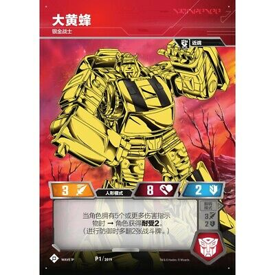 UP85862 Ultra Pro Transformers Bumblebee 100 NM 1 TD2 Deck Box