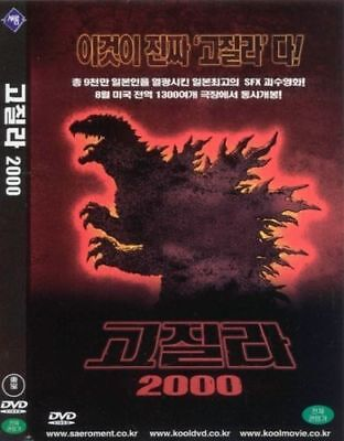 Godzilla 2000 (1999) Dvd - Brand New - All Region - Takehiro Murata (Uk Seller)