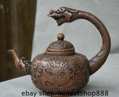 """8"""" Qianlong Marked Old Chinese Red Bronze Dynasty Dragon Loong Teapot Teakettle"""