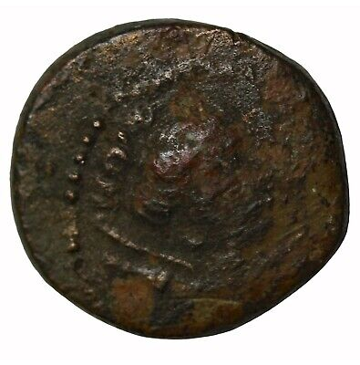 Aelois Kyme 2nd Century BC AE16 Apatourios Magistrate Ancient Greek Coin