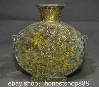 "9.2"" Antique Chinese Bronze Ware Gilt Dynasty Palace Phoenix Wine/ellipse bottle"