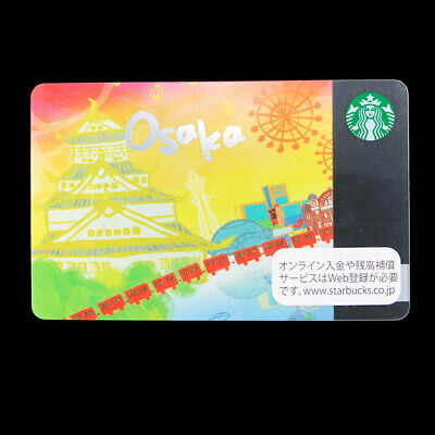 #2 OSAKA CITY Starbucks JAPAN 2012 Beautiful gift card (old version) with Sleeve