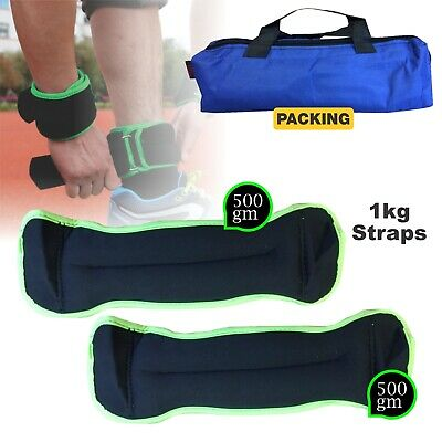 Wrist Ankle Weights Fitness Strength 1kg Training Exercise Bracelets Straps Gym