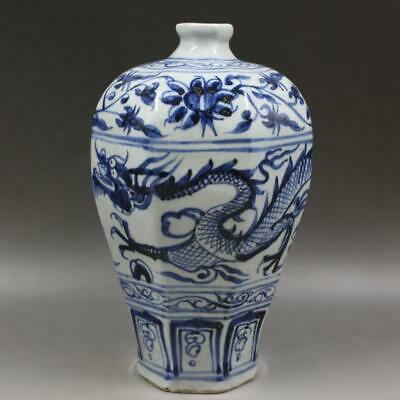 Chinese ancient antique hand make Blue and white dragon pattern  vase Q55