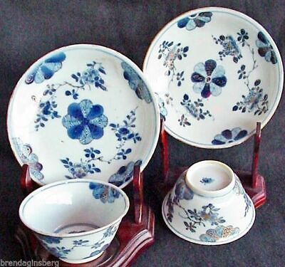 Antique Chinese Porcelain Pair Cups Bowls and Saucers C1720 300 years old (3444)
