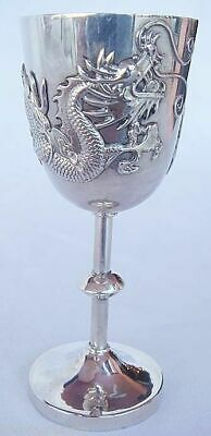 Antique Chinese Silver small Goblet Antique w Dragon C1880 (4186)