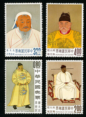 China Stamps # 1355-8 VF Unused w/o Gum Catalog Value $525.00