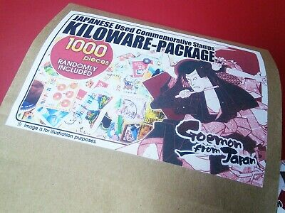 Japan Commemorative Kiloware Used Stamp Random pack 2014-latest only 1000pcs