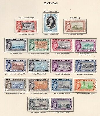 BAHAMAS: QEII 1954 Definitive Set to £1 Mainly Mint 2x Album Pages VF/H SG201/16