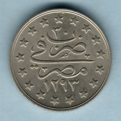 Egypt.  AH-1297 YR-30, 1 Qirsh..  Near Full Lustre.. aU-UNC