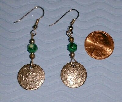 ~Antique Vintage Asian Earrings Old Silver Coins with Real Jade Bead~   ~RARE~