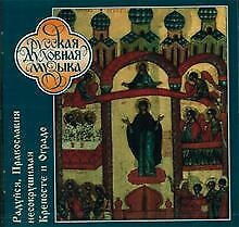 Russian Sacred Music - Rejoice O Indestructible Fortr... | CD | Zustand sehr gut