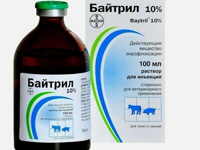 Baytril 10% 100mg/ml bottle of 100ml f/inj. Bayer calf/swine/cow/etc. Bayrocin