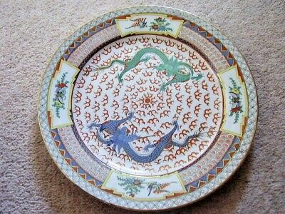 Antique Chinese large Porcelain Dragon Dish/Plate  ,19th Cent