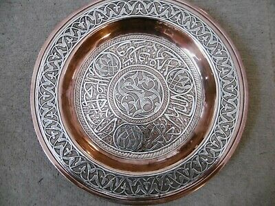 Fantastic Quality Antique Cairoware Islamic Persian Copper & Silver Plate 27Cm